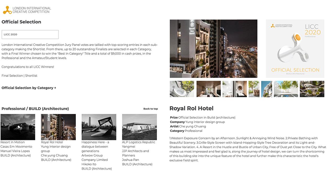 莊哲湧設計,余舍行旅,空間攝影,建築攝影,三川二目,台中,LICC比賽獲獎