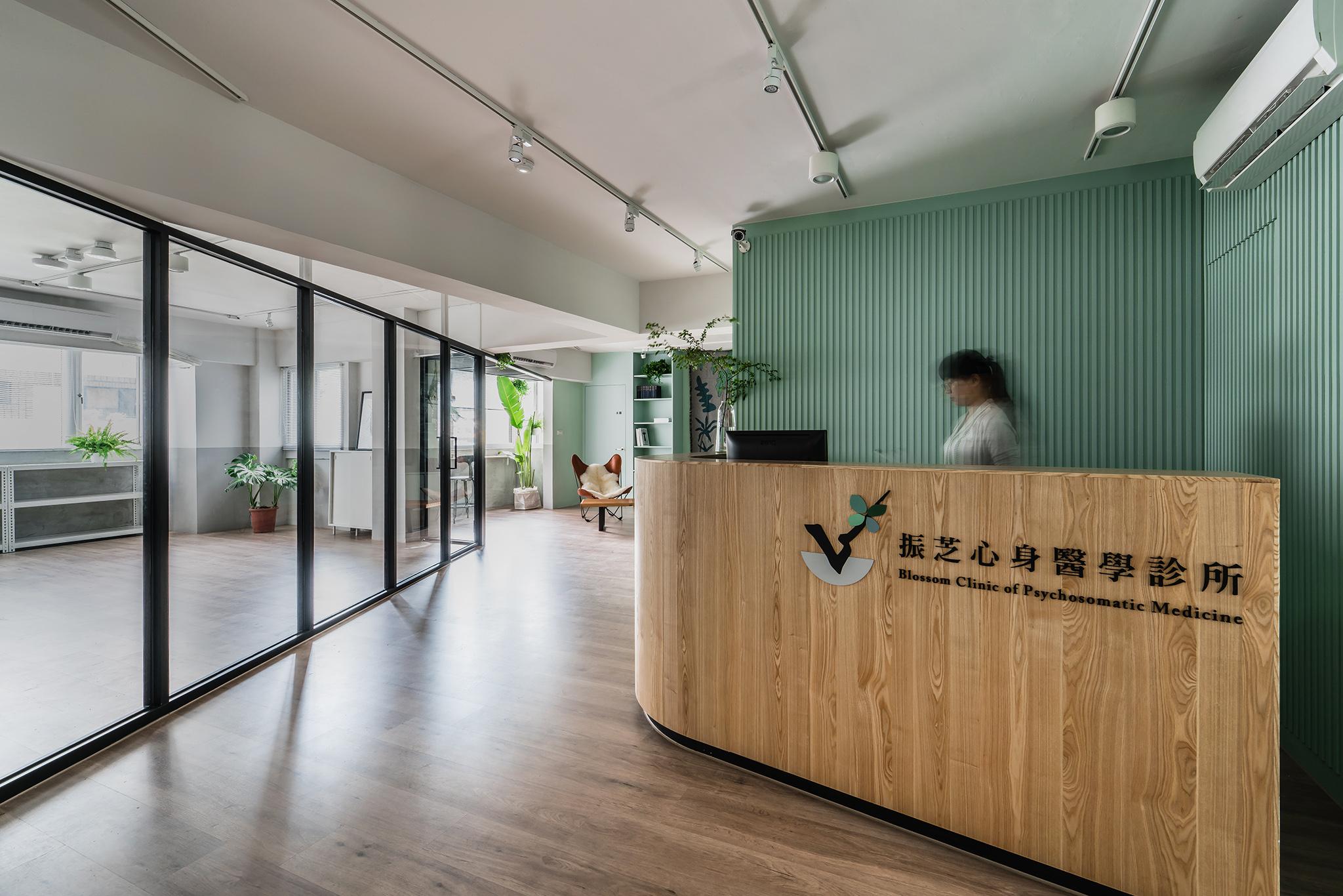 [空間攝影]振芝心身醫學診所  ST design studio